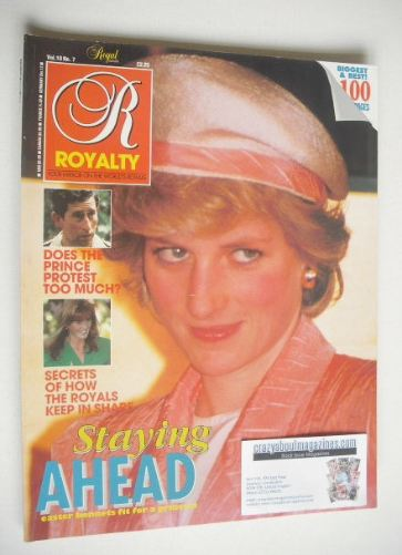 <!--0010-07-->Royalty Monthly magazine - Princess Diana cover (April 1991,