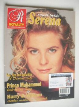 Royalty Monthly magazine - Serena Stanhope cover (Vol.12 No.8, 1993)