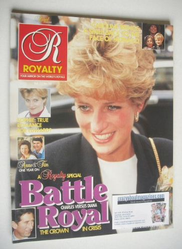 <!--0012-10-->Royalty Monthly magazine - Princess Diana cover (Vol.12 No.10