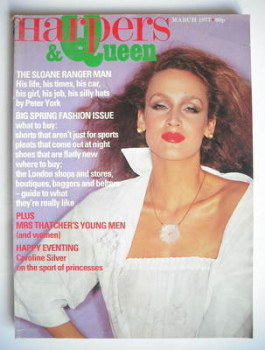British Harpers & Queen magazine - March 1977 - Jerry Hall cover