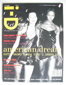 i-D magazine - Kate Moss and Naomi Campbell cover (August 1994)
