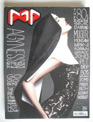 <!--2008-09-->POP magazine - Agyness Deyn cover (Autumn 2008)