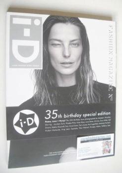 i-D magazine - Daria Werbowy cover (Summer 2015)