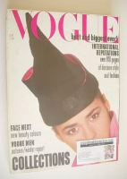 <!--1985-09-->British Vogue magazine - September 1985 - Yasmin Le Bon cover