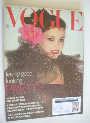 <!--1977-11-->British Vogue magazine - November 1977 (Vintage Issue)