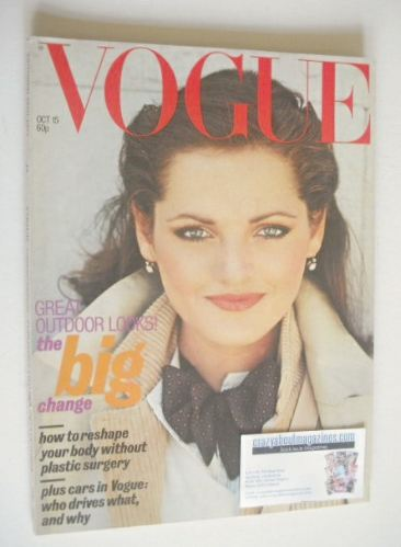 <!--1977-10-15-->British Vogue magazine - 15 October 1977 (Vintage Issue)