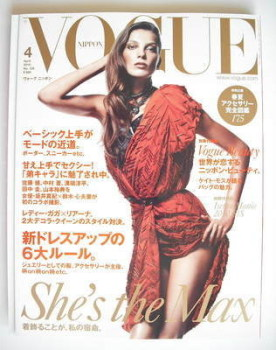 Japan Vogue Nippon magazine - April 2010 - Daria Werbowy cover
