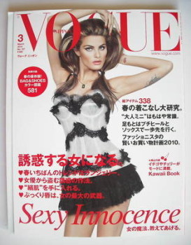 Japan Vogue Nippon magazine - March 2010 - Isabeli Fontana cover