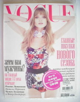 <!--2010-03-->Russian Vogue magazine - March 2010 - Abbey Lee Kershaw cover