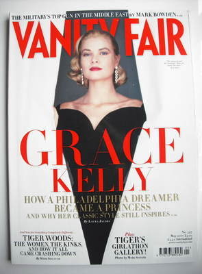 <!--2010-05-->Vanity Fair magazine - Grace Kelly cover (May 2010)