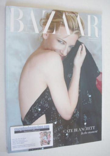 <!--2016-02-->Harper's Bazaar magazine - February 2016 - Cate Blanchett cov