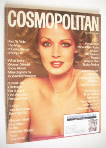 <!--1976-04-->Cosmopolitan magazine (April 1976 - Rose Marie cover)