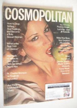 Cosmopolitan magazine (May 1975 - Renata cover)