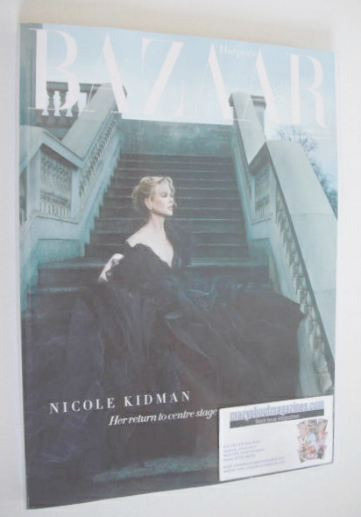 <!--2016-03-->Harper's Bazaar magazine - March 2016 - Nicole Kidman cover (