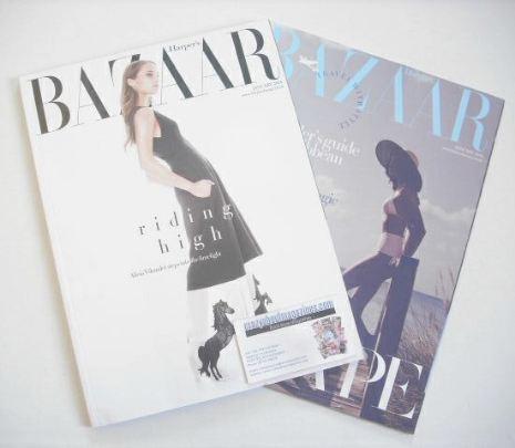<!--2016-01-->Harper's Bazaar magazine - January 2016 - Alicia Vikander cov