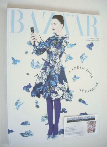 <!--2015-08-->Harper's Bazaar magazine - August 2015 - Naty Chabanenko cove
