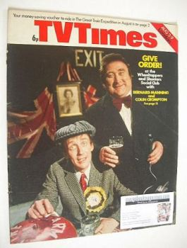 TV Times magazine - Colin Crompton and Bernard Manning cover (3-9 August 1974)