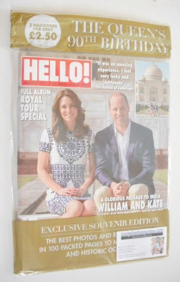 <!--2016-04-25-->Hello! magazine - Prince William and Kate cover (25 April