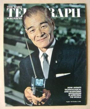 The Daily Telegraph magazine - Japan's Technology cover (1 October 1971)