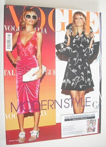 <!--2006-10-->Vogue Italia magazine - October 2006 - Nicole Richie cover