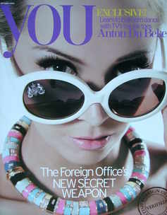 <!--2007-10-21-->You magazine - Charlotte Meares cover (21 October 2007)