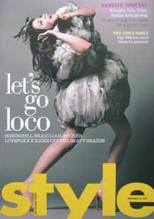 Style magazine - Lovefoxxx cover (18 November 2007)