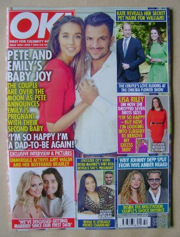 <!--2016-06-07-->OK! magazine - Peter Andre and Emily cover (7 June 2016 -