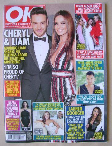 <!--2016-05-24-->OK! magazine - Liam Payne and Cheryl Fernandez-Versini cov
