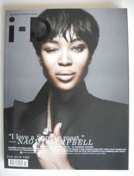 i-D magazine - Naomi Campbell cover (March 2009)