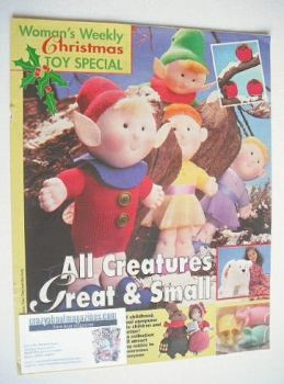 All Creatures Great & Small - Christmas Toy Special (by Alan Dart)