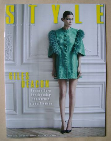 <!--2016-07-24-->Style magazine - Bella Hadid cover (24 July 2016)