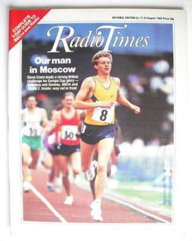 Radio Times magazine - Steve Cram cover (17-23 August 1985)