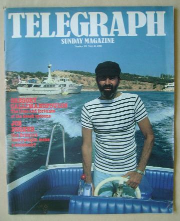 <!--1980-05-25-->The Sunday Telegraph magazine - Gregory Callimanopoulos co
