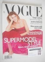 <!--1995-12-->British Vogue - December 1995 - Cindy Crawford cover