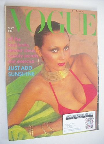 <!--1976-05-->British Vogue magazine - May 1976 - Marie Helvin cover
