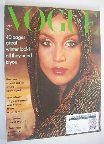 <!--1975-11-->British Vogue magazine - November 1975 - Jerry Hall cover