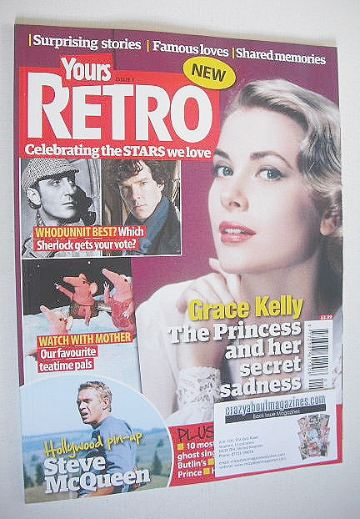 Yours Retro - First Issue