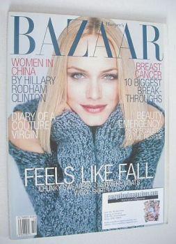 Harper's Bazaar magazine - October 1998 - Amber Valletta cover