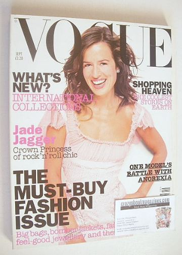 <!--2002-09-->British Vogue magazine - September 2002 - Jade Jagger cover
