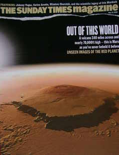 <!--2005-05-15-->The Sunday Times magazine - Out Of This World cover (15 Ma