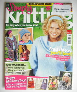 <!--2007-04-->Simply Knitting magazine (Issue 26 - April 2007)