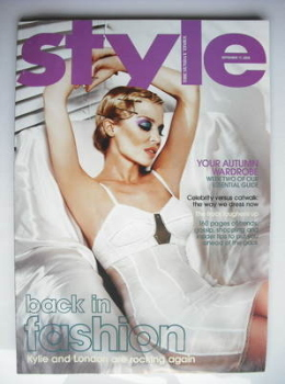 Style magazine - Kylie Minogue cover (17 September 2006)