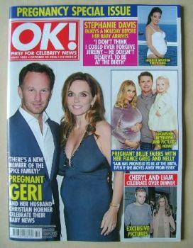 OK! magazine - Geri Horner and Christian Horner cover (25 October 2016 - Issue 1055)