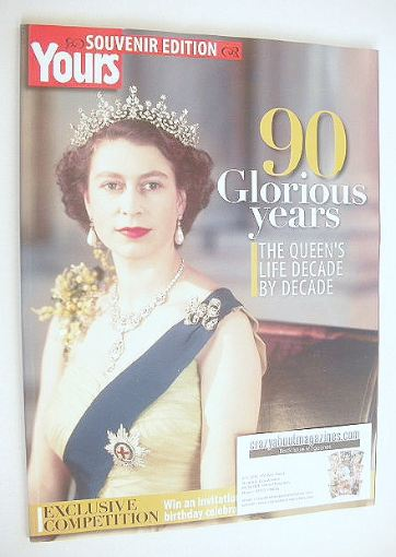 <!--2016-08-->Yours magazine - The Queen souvenir edition (Summer 2016)