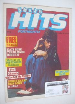Smash Hits magazine - Bob Geldof cover (18-31 October 1979)