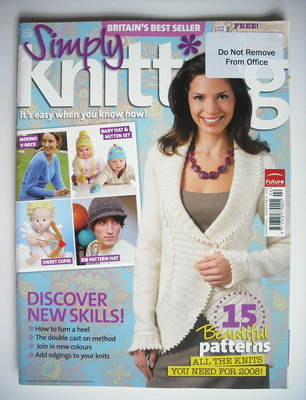 Simply Knitting magazine (Issue 37 - February 2008)