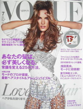 Japan Vogue Nippon magazine - July 2010 - Alessandra Ambrosio cover