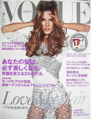 <!--2010-07-->Japan Vogue Nippon magazine - July 2010 - Alessandra Ambrosio