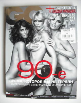 Russia GQ magazine - April 2010 - Helena Christensen, Claudia Schiffer and Eva Herzigova cover