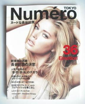 Numero Tokyo magazine - May 2010 - Doutzen Kroes cover